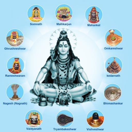 Lord Shiva -12 Jyotirlingas